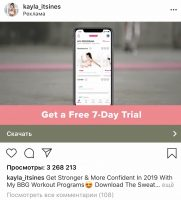 реклама приложения инстаграм