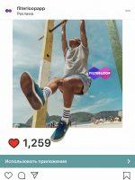 app promotion instagram