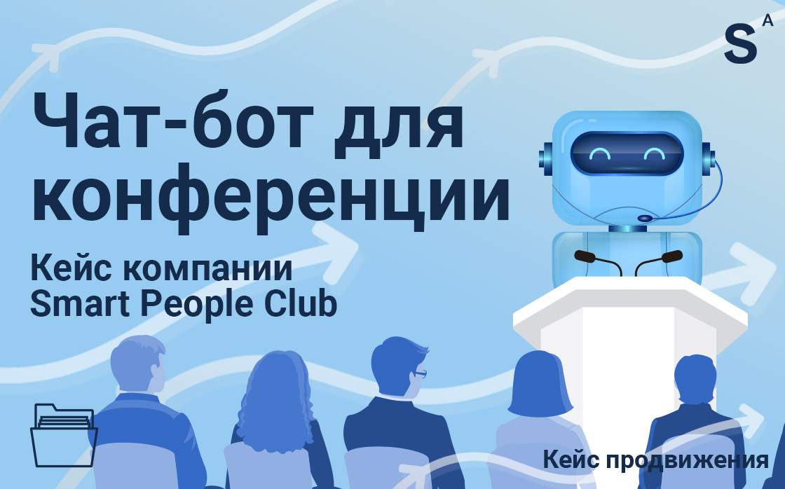 чат-бот chat bot facebook фейсбук