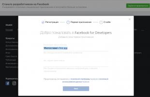 first app on facebook