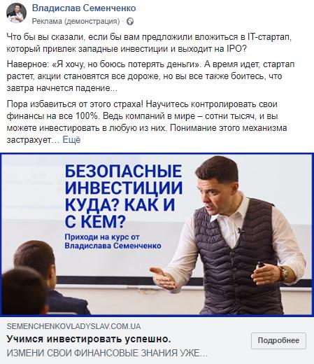 тизер промо ивентов