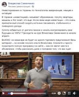 видео промо ивента