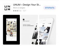 unum app