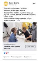 тизер с видео фейсбук