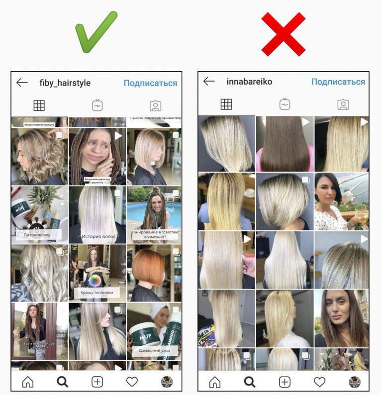 Как правильно продвигать парикмахерскую в Instagram