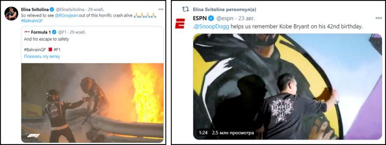 Что репостят звезды спорта Украины. Элина Свитолина