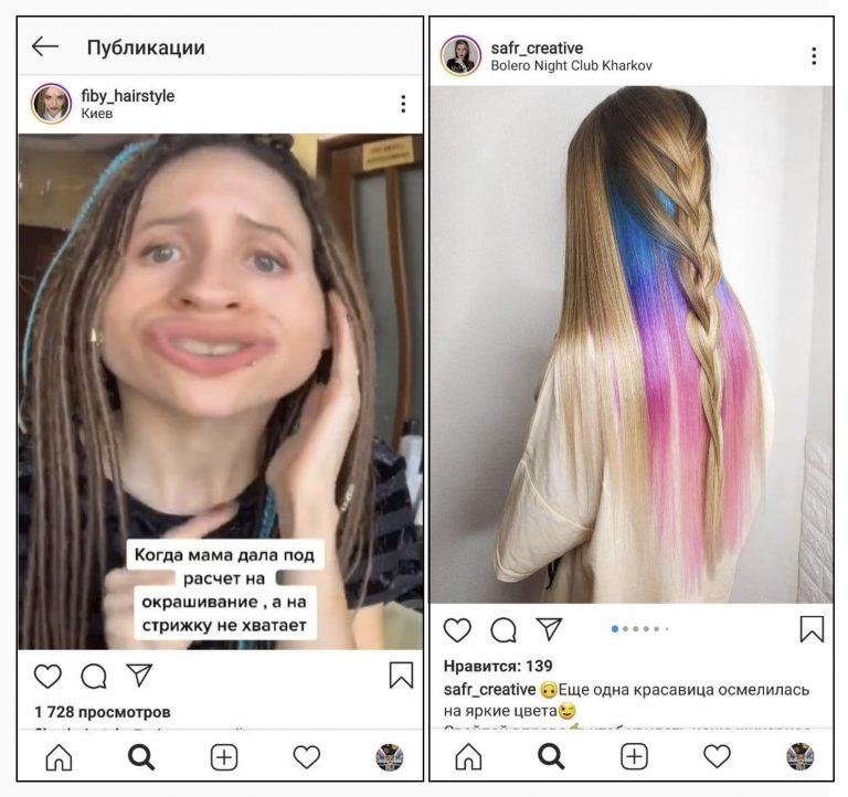 Вирусный контент в Instagram для продвижения парикмахерской