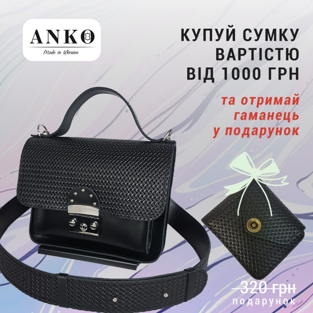 Рекламный тизер магазина сумок