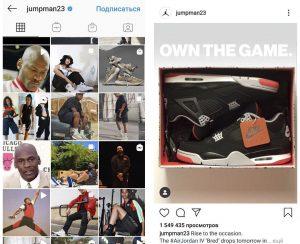 Сотрудничество с блогерами. Амбассадоры бренда