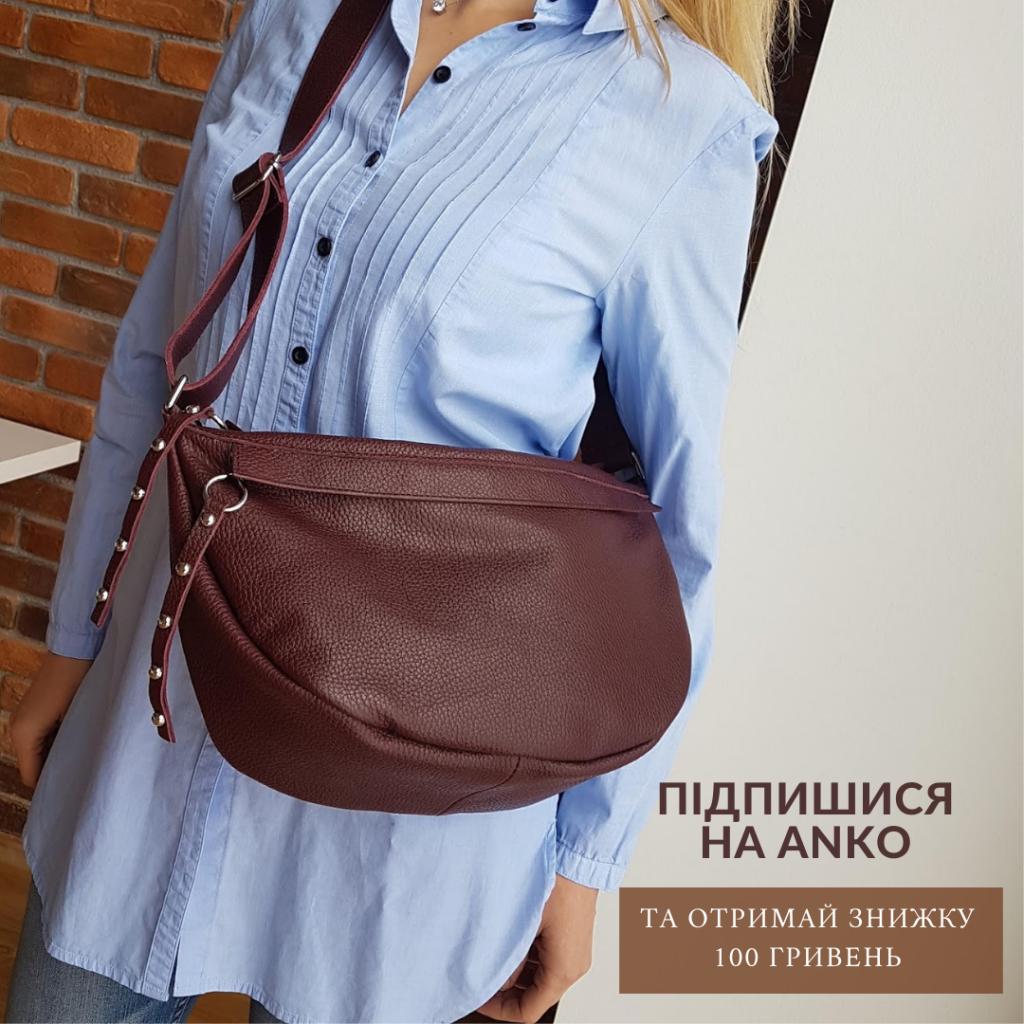 Тизер для таргета сумок в Инстаграм