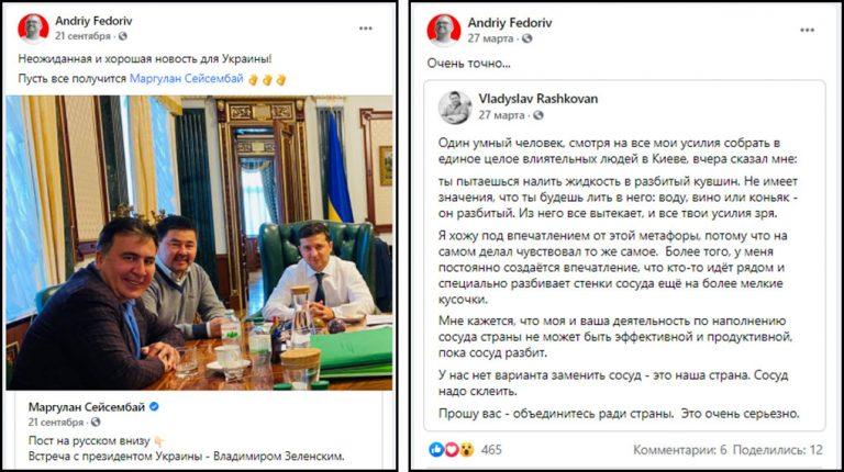 Что репостят известные украинцы. Андрей Федоров