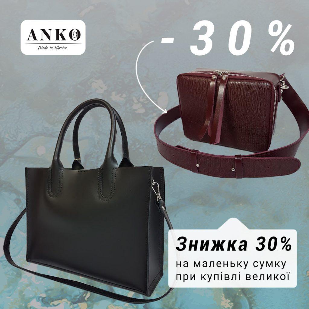 Реклама магазина сумок в Инстаграм