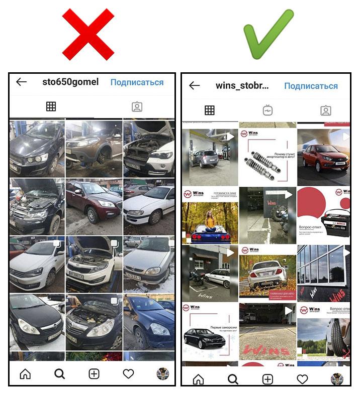 Контент-план для автосервиса в Instagram