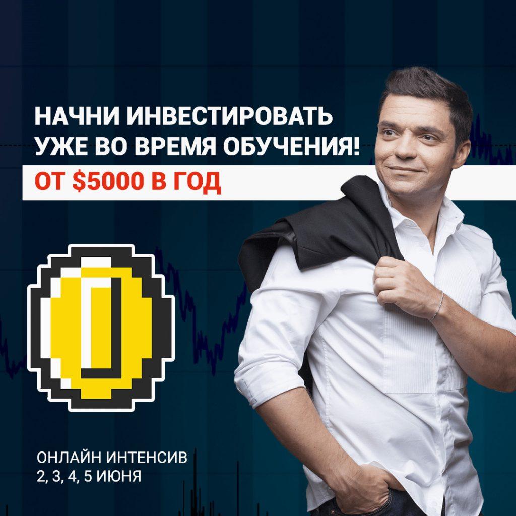 Картинка к рекламному объявлению в фейсбук