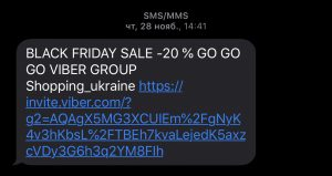 black friday sms